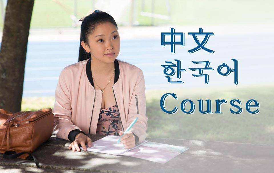 Tempat Kursus Bahasa Mandarin Dan Korea